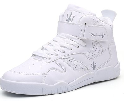 Marty McFly White Sneakers