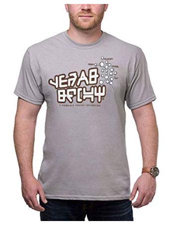yeah baby shirt