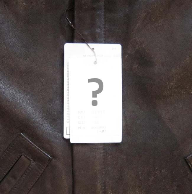 price tag leather jacket
