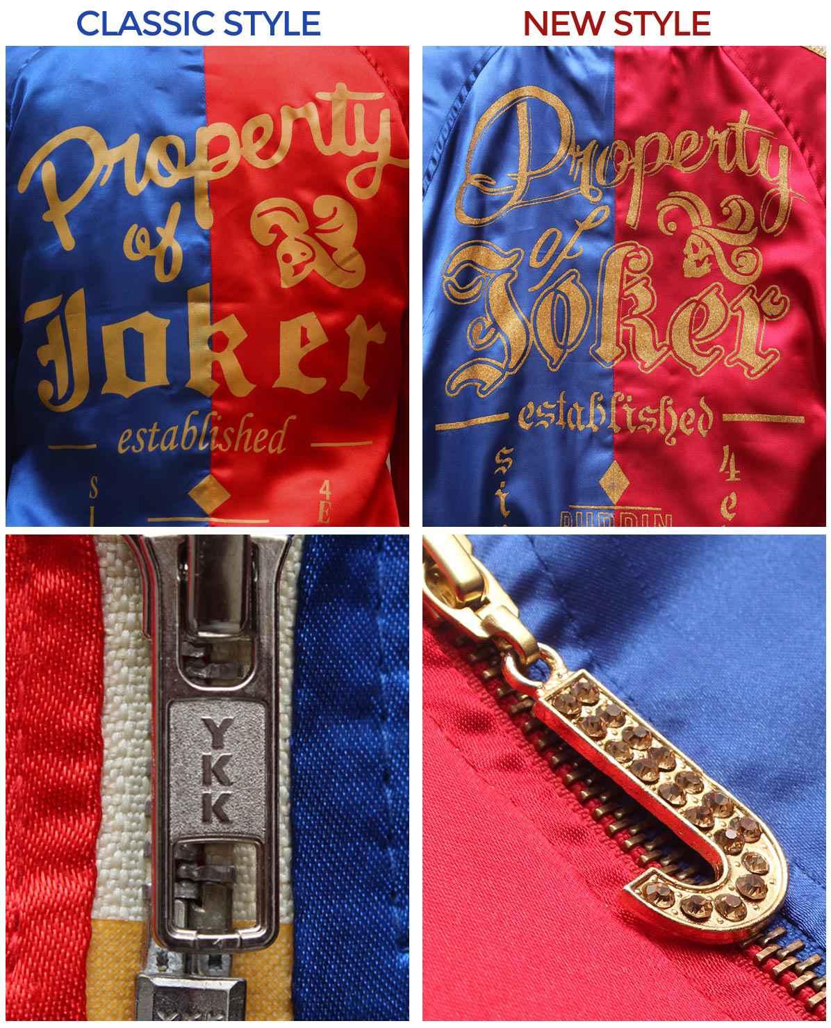 harley quinn jacket comparison