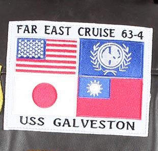 top-gun-jacket-logo